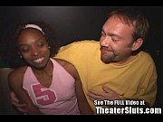 Ebony Nina Gets An Anal Creampie w/Full Facial ...