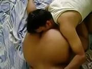 Erotik bayreuth intimmassage mann