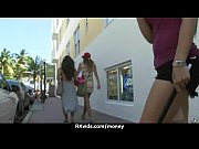 Порно фильмы о начинающих свингерах