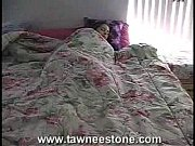 ducha se y despierta se stone Tawnee