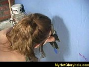 Струйный женский оргазм видео массаж