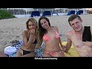 Мылишки в касичках порно