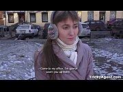 Связывание на улице секс видео