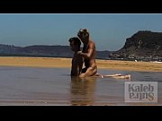 Safado passivo dando a bunda para o amigo na praia