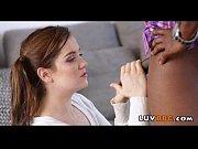 Дочка снимает трусики перед папой смотреть онлайн