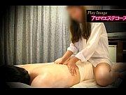 Uk woman nude