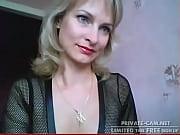 Русское порно как племянник подсматривает за тётей