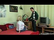 смотреть онлайн жену аналят а муж смотрит