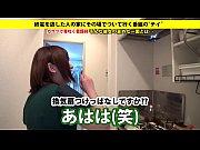 Видео женщина с большими сисями раздевается