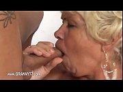 женский вареник секс