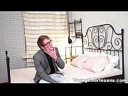Ретро порно фильм с анальным сексом