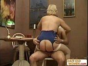 Порно видео скрытая камера в пту
