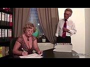 Видео как начальник наказывает секретаршу