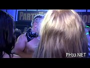 рэп вечеринка видео без цензуры онлайн