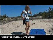 Частное порно видео разрыв целки