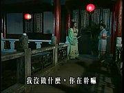 新紅樓夢05-絕色春宮