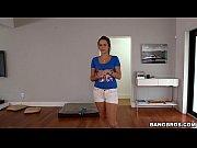 Девушка задрала раком юбку и сняла трусики