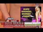 частные фотки русских девушек голыми