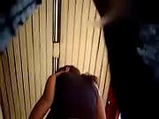 microtanga mini melon, khatre na Video Screenshot Preview