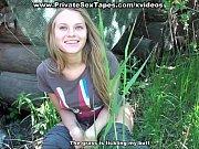 Русское любительское видео баб
