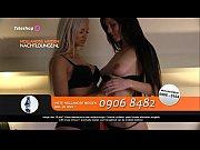 Грязный секс с чужой женой порно видео