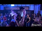ройянын секси видео