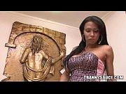 Жена звонит во время секса видео