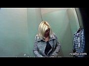 Порно скрити камера жена на работе