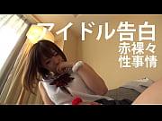 素人のアイドル・芸能人,ナンパ,ホテル動画