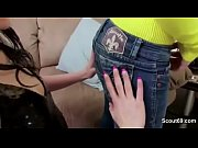 Порно видео большие красивые попки онлайн