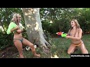Катя сумбук порно