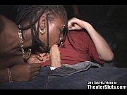 Eightteen year old ebony Tasha Taken to xxx tre...