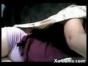 Смотреть видео как голая женщина мстит парню