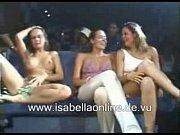 Смотреть женскую грудь и голая баба
