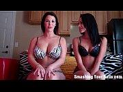 У взрослых женщин под юбкой онлайн видео