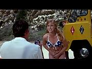 party beach psycho - adams Amy