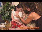 Lesbian Mom teaches DAU...