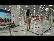 Picture MALL flashing