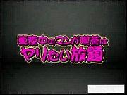 無修正 真夜中の漫画喫茶はやりたい放題! VOL.1