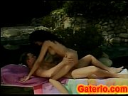Секс на природе при всех онлайн видео