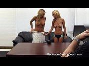 Смотреть порнофильм рабыни рима