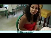 Видео мастурбацией пылесосом