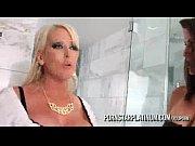 Порно видео геи как женщины