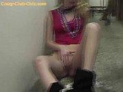 Порно видео очень красивая девушка с очень красивой попочкой и сисями