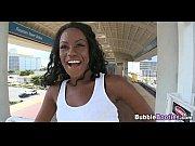 нигерский клип про задницы