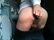 Порно онлайн сисястая секретарь