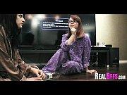 Видео как занимаются любовью геи