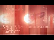 Как делают массаж шмели транси молоко видео
