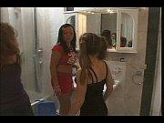 Полнометражные порно фильмы служанка чулки
