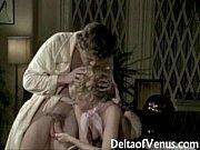 checkmate & check - holmes john - 1970s porn Vintage